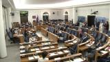 Podwyżki dla posłów i polityków przepadły. Senat odrzucił projekt ustawy na temat podwyżek m.in. dla parlamentarzystów