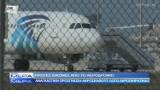 Cypr. Porwanie samolotu egipskiego 29.03.2016. Zakładnicy uwolnieni YouTube (wideo)