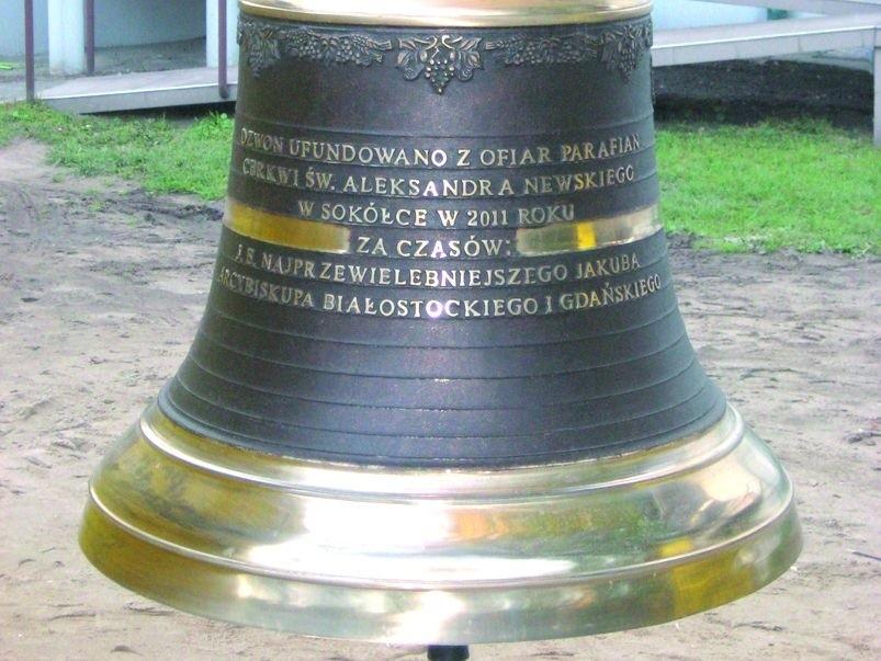 Jeden z dzwonów przygotowanych do montażu
