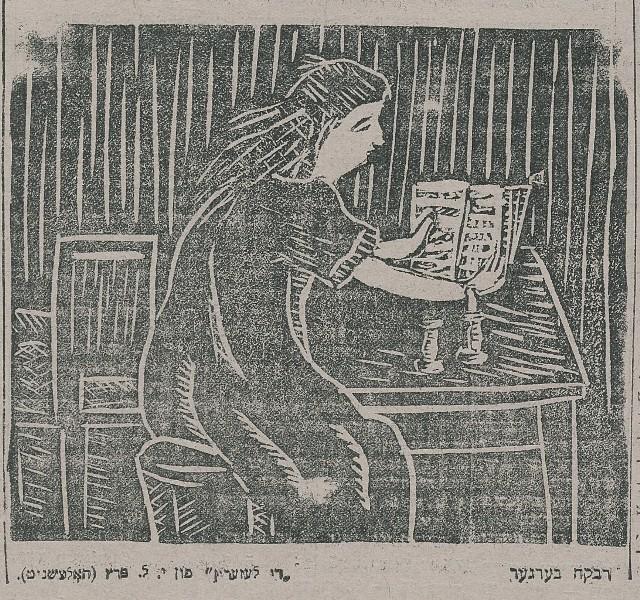 """Ilustracja do """"Czytelniczki"""" I.L.Pereca"""