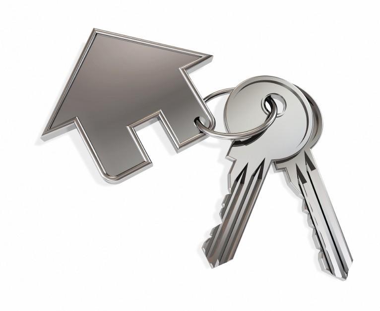 Termin przyjmowania wniosków o preferencyjny kredyt mija 31 grudnia 2012 roku.