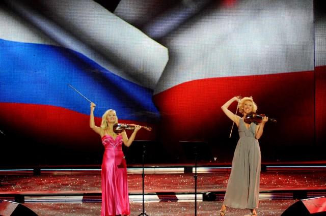 Festiwal Piosenki Rosyjskiej w Zielonej Górze.