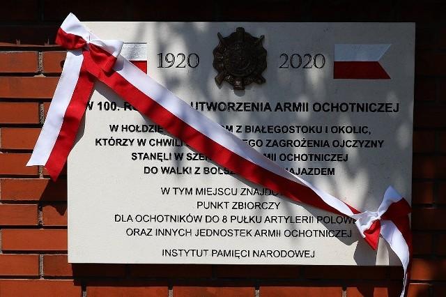 Podlaski Oddział Straży Granicznej. Armia Ochotnicza 1920 upamiętniona