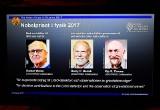 Nagroda Nobla 2017: Rainer Weiss, Barry C. Barish i Kip S. Thorne otrzymali Nobla z fizyki