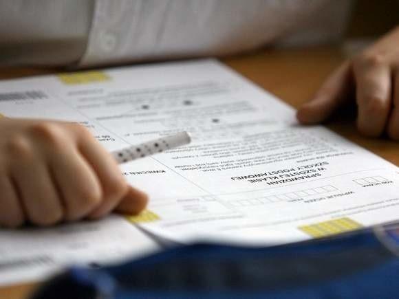 Krośnieńscy uczniowie wypadli najlepiej w województwie w sprawdzianie klas VI.