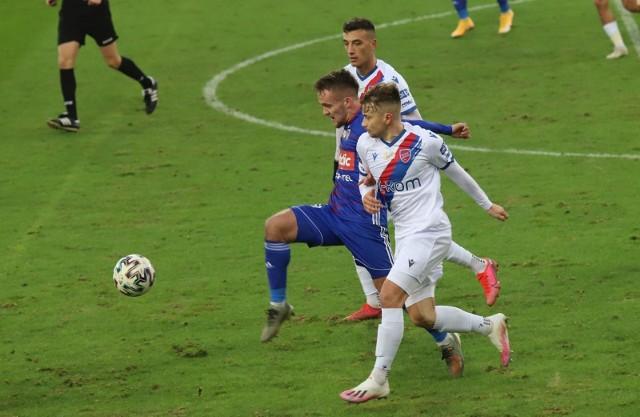 Piłkarze Rakowa są wiceliderem PKO Ekstraklasy  Zobacz kolejne zdjęcia. Przesuwaj zdjęcia w prawo - naciśnij strzałkę lub przycisk NASTĘPNE