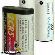 W przypadku cyfrowych aparatów fotograficznych baterie litowe działają nawet siedmiokrotnie dłużej niż alkaliczne. Fot. archiwum