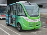 Autonomiczne busy bez kierowców zamiast pociągów na Dolnym Śląsku?