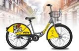 Łodzianie zdecydowali o wyglądzie miejskiego roweru. Będzie miał żółte elementy