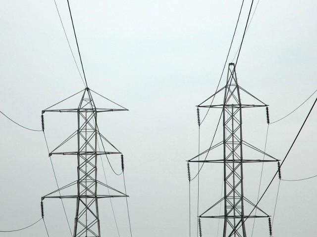 Naukowcy podpowiedzą, jak oszczędzać energię