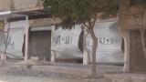 Makabryczne odkrycie w syryjskim mieście odbitym z rąk islamistów