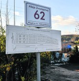 Ważą sie losy dawnych ogrodów działkowych w Gdyni