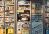 Tradycyjne papierosy znikną, zastąpią je mniej szkodliwe alternatywy. Japonia, a teraz USA. Kolejne kraje zmieniają strategię wobec tytoniu