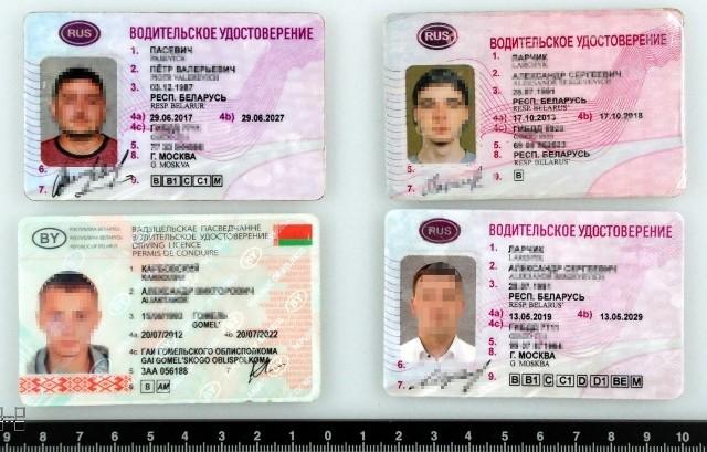W środę, 25 sierpnia, funkcjonariusze Straży Granicznej z Poznania-Ławicy zatrzymali obywatela Białorusi, który posiadał przy sobie podrobione dokumenty.