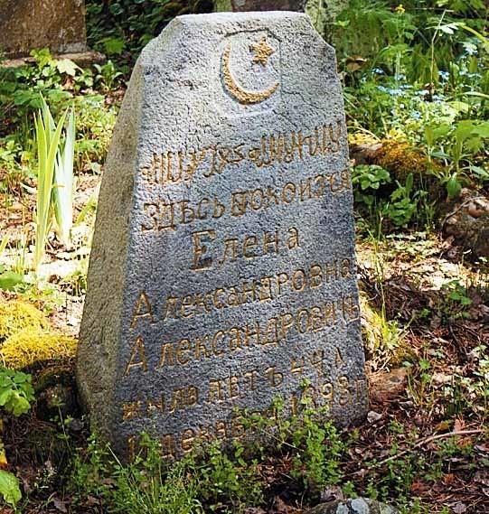 Cmentarze – mizary w Bohonikach i Kruszynianach (na...
