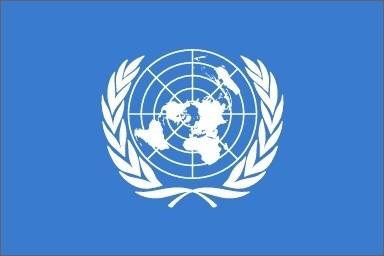 Corocznie 10 grudnia w rocznicę podpisania przez ONZ Powszechnej Deklaracji Praw Człowieka obchodzony jest Międzynarodowy Dzień Ochrony Praw Człowieka.