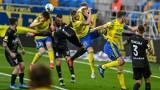 Fortuna 1 Liga 2021/2022. Terminarz zaplecza ekstraklasy. Arka Gdynia, Widzew Łódź, ŁKS Łódź czy GKS Tychy - kto powalczy o awans?