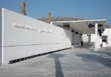Anna Dudzińska, Dobrze zaprojektowane. Luwr w Abu Dhabi premierę ma w sobotę. My byliśmy w środku