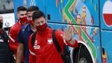 Euro 2020: przylot piłkarzy do Sevilli. Garstka kibiców powitała reprezentację przed hotelem w Hiszpanii [ZDJĘCIA]