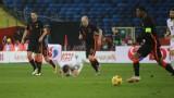 Macedonia Północna - Holandia 21.06.2021 r. Triumf Oranje. Gdzie oglądać transmisję TV i stream w internecie? Wynik meczu, online, relacja