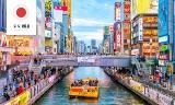 Projekt Mirai. Japonia, co musisz wiedzieć o Kraju Kwitnącej Wiśni. 7 zasad podróżniczej etykiety po Japonii