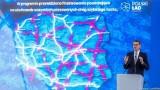 Polski rząd ogłosił program budowy dróg. W planach m.in. S11 ze Śląska nad morze