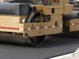 W Trzciankach koło Nowin powstanie asfaltownia?