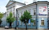 Nie szkoła a uczelnia. PWSZ we Włocławku zmienia nazwę