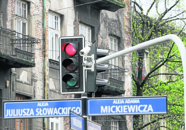 Nowe kamery mają służyć do pilnowania bezpieczeństwa zarówno na ulicach,  jak i w okolicy