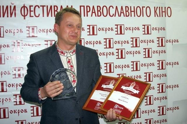 Jerzy Kalina został uznany za najlepszego reżysera XII Międzynarodowego Festiwalu Prawosławnych Filmów Pokrov w Kijowie