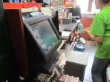 Lotto: nowy milioner na Śląsku! Wygrana w Żabce w kolekturze na Osiedlu XXX-lecia w Wodzisławiu Śląskim to prawie 7 mln zł