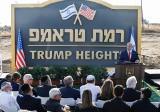 Izrael: Osadzie na Wzgórzach Golan nadano imię Donalda Trumpa. W uroczystości wziął udział premier Benjamin Netanjahu [VIDEO]