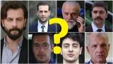 """Serial """"Przysięga"""". Fanki mają głos! Wybieramy najprzystojniejszego bohatera tureckiego serialu [ZDJĘCIA]"""