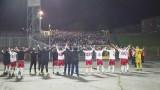 """GKS-ŁKS 0:2. Po siedmiu latach ,,Rycerze Wiosny"""" ponownie znaleźli się w ekstraklasie!"""