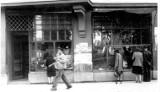 Wyjątkowe zdjęcia Słupska i Ustki z lat powojennych [FOTOGALERIA]