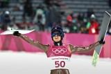 Skoki narciarskie NA ŻYWO LIVE Planica 2018. Puchar Świata - finał sezonu. Kamil Stoch odbiera Kryształową Kulę TRANSMISJA ONLINE + WYNIKI