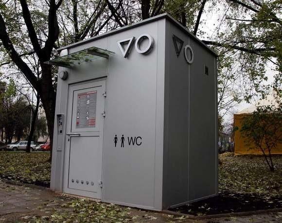 Za korzystanie z nowoczesnej miejskiej toalety białostoczanie będą płacić złotówkę