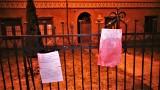 Protest przed kościołami. Wieszaki i czerwone skrawki pod kościołami, cytaty z Pisma Św. i gazet - kolejna odsłona protestu kobiet [zdjęcia]