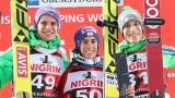 Skoki narciarskie Oberstdorf 2017 WYNIKI Król Kraft Pierwszy. Nowy rekord skoczni 238 m Wellingera