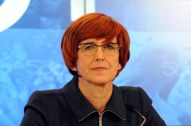 Niższy wiek emerytalny dopiero w 2017 rokuObniżenie wieku emerytalnego jest jednym ze sztandarowych projektów zapowiadanych zarówno przez polityków PiSi jak i prezydenta Andrzeja Dudę
