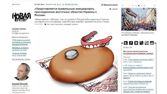"""Artykuł o wycieku dokumentów w """"Nowaja Gaziety"""""""