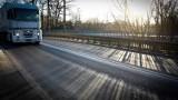 Ulica Średzka we Wrocławiu zamknięta. Trwa naprawa sieci wodociągowej