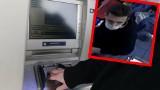 Płacił zbliżeniowo skradzioną kartą kredytową - szuka go policja. Ktoś go rozpoznaje? - RYSOPIS, ZDJĘCIA Z MONITORINGU