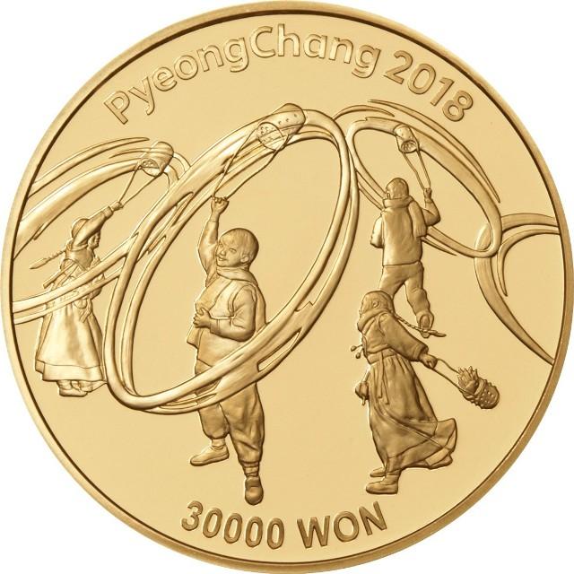 Rewers jest wspólny dla wszystkich 16 monet w serii. Przedstawia oficjalne logo Zimowych Igrzysk Olimpijskich Pjongczang 2018.