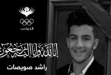 Tragiczna wiadomość. Nie żyje bokser z Jordanii Rashed Al Swaisat, który po walce w Kielcach trafił do szpitala [AKTUALIZACJA]