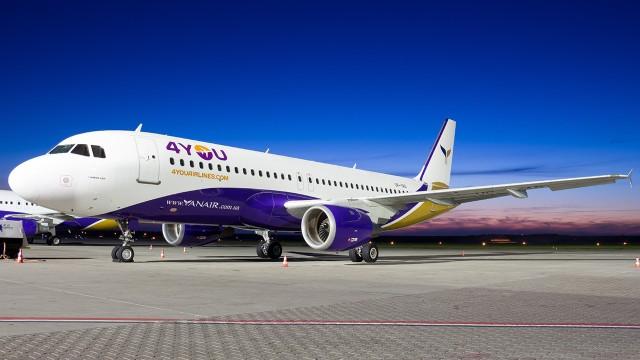 Samolot lecący do Poznania awaryjnie lądował w Bułgarii