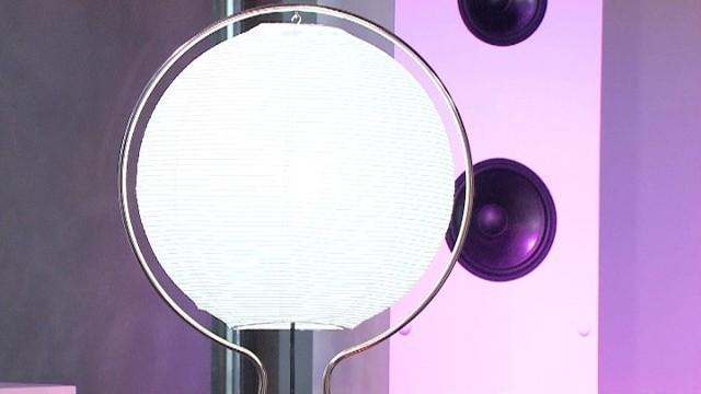 Oświetlenie wnętrzOświetlenie wnętrz może poprawić nam nastrój (WIDEO)