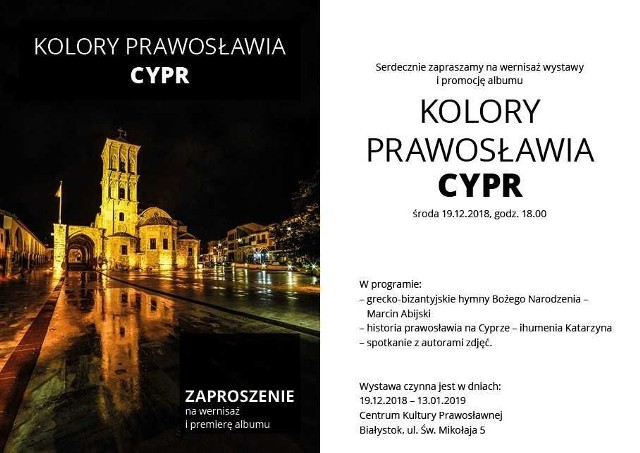"""Wernisaż wystawy zdjęć z albumu """"Kolory Prawosławia. Cypr"""" odbędzie się w środę w Centrum Kultury Prawosławnej w Białymstoku"""
