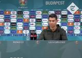 Cristiano Ronaldo na konferencji wkurzył sponsora! Zobaczcie, co zrobił 36-letni gwiazdor. WIDEO
