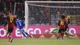 Znamy składy na mecz Belgia - Włochy!